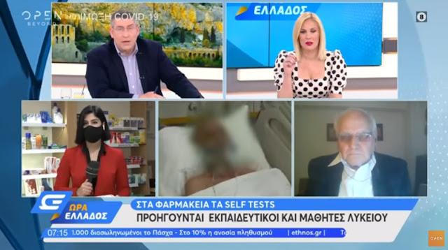 Στα κάγκελα οι φαρμακοποιοί: «Μας έστειλαν 25άδες rapid test αντί για ατομικά self test»