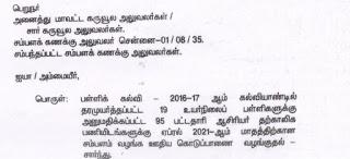 IMG-20210504-WA0036