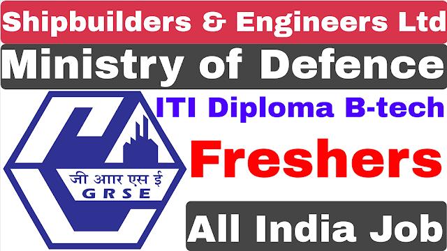 Shipbuilders & Engineers Ltd Recruitment 2021 | ITI Diploma B-tech | GRSE Recruitment 2021