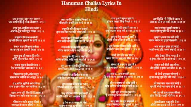Shree Hanuman Chalisa Lyrics PDF