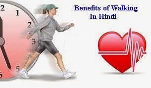 Benefits-of-Walking-In-Hindi
