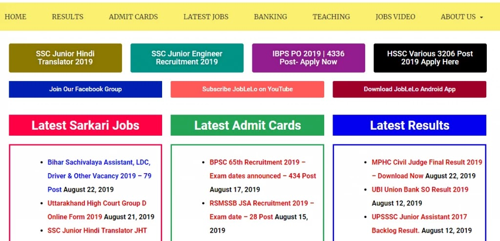 sarkari result theme download