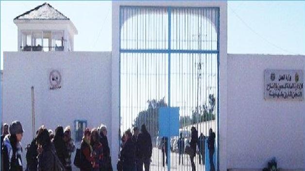سجن المهدية
