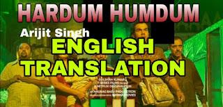 Hardum Humdum Lyrics | Translation | in English  - Ludo |Arijit Singh|