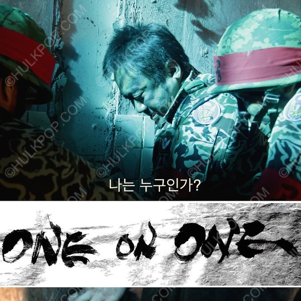Park Young Min & An Ki Man – One on One (Original Motion Picture Soundtrack)