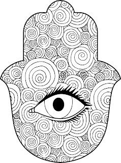 דף צביעה חמסה נגד עין הרע