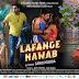 फिल्मी : सनोज मिश्रा की मर्डर मिस्ट्री फिल्म 'लफंगे नवाब' 27 सितंबर को देशभर में होगी रिलीज