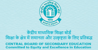 CBSE Board Class 12th Exam Cancelled Notice 2021