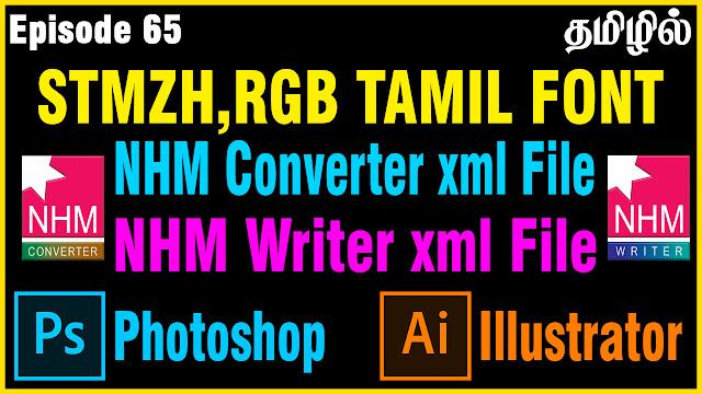 Nhm converter free download windows xp