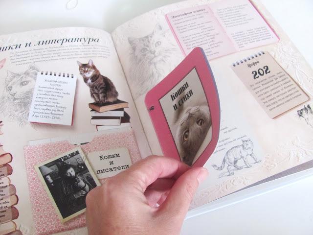 Книги про кошек для детей
