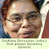 Lok Sabha Appoints First Woman Secretary General