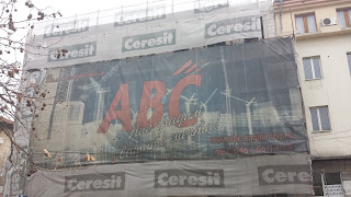 Massive, ABC, Builders' Merchant, Advertising, Yambol,