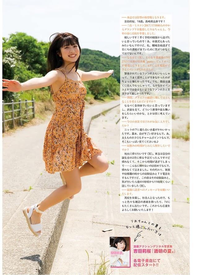 [Manga Action] 2020.07.21 吉田莉桜