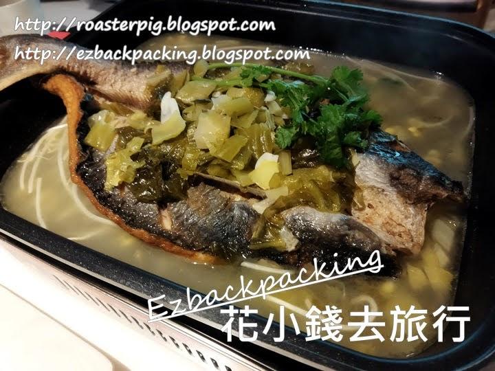 銅鑼灣任食火鍋:烤魚火鍋