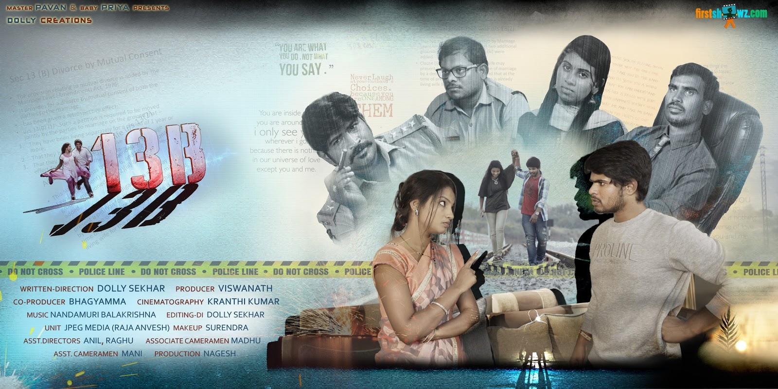 13 B Telugu Short Film Wallpapers Latest Movie Updates Movie Promotions Branding Online And Offline Digital Marketing Services