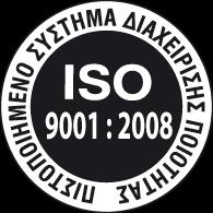 Πιστοποιημένη κατά iso 9001 από την EQA Hellas η Central Pack