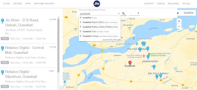 JIO Store Search