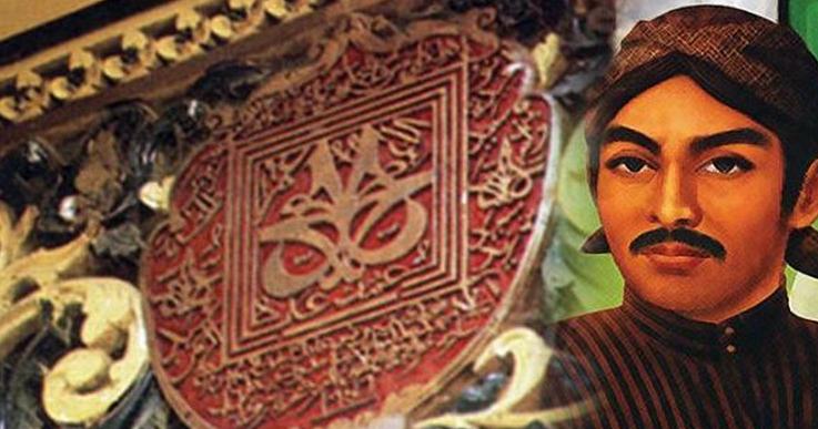 Akulturasi Islam Dalam Bidang Aksara Dan Seni Sastra Guru Sejarah