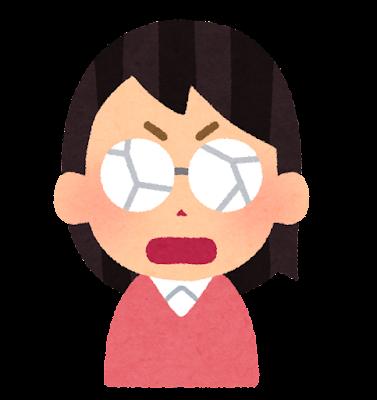 ショックでメガネが割れた人のイラスト(女性)