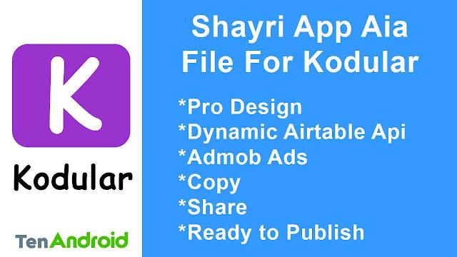 Shayari or quotes app Aia file for Kodular