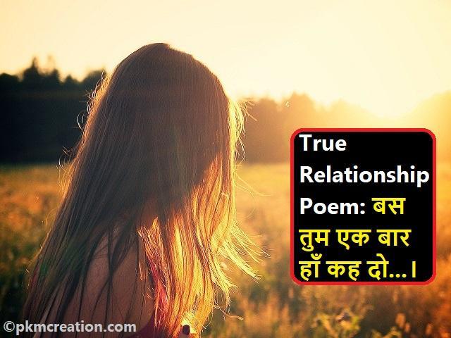 True Relationship Poem