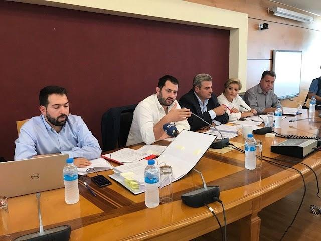 2η Συνεδρίαση (Τακτική) του Περιφερειακού Συμβουλίου Στερεάς Ελλάδας