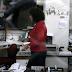 Λάρισα: Έλειπαν 33 από τους 38 υπαλλήλους σε δημόσια υπηρεσία