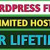 5 वर्डप्रेस free होस्टिंग in india | वर्डप्रेस के लिए मुफ्त असीमित होस्टिंग वेबसाइट