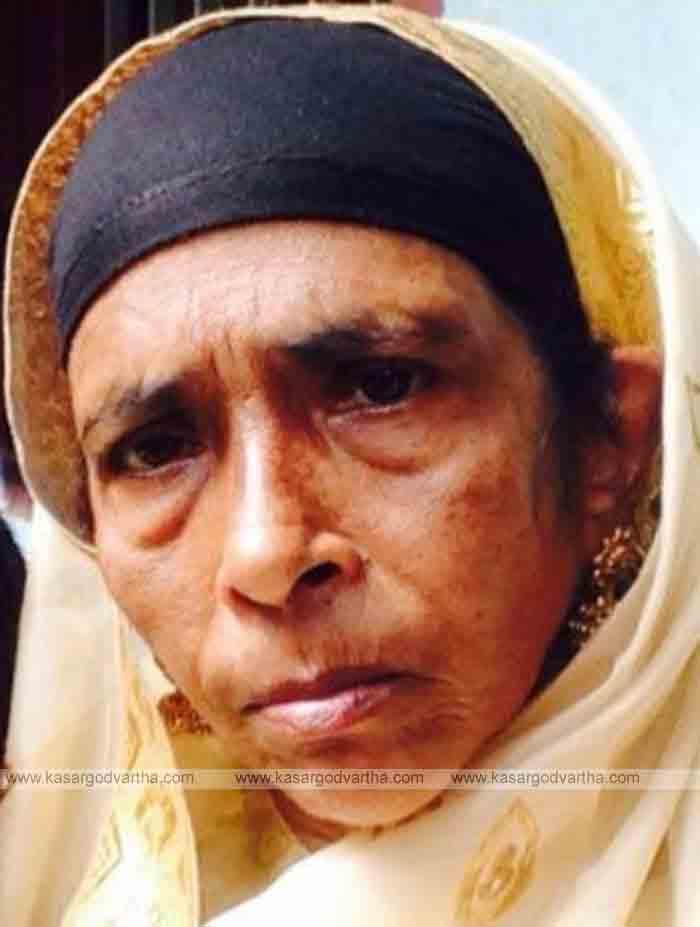 Kasaragod, Kerala, News, Obituary, Fathima of Thalangara passed away.