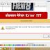Flexi Sign 8.1 में प्रोडक्शन मैनेजर की प्रॉब्लम Solved करें  [Window 8. 1/10]