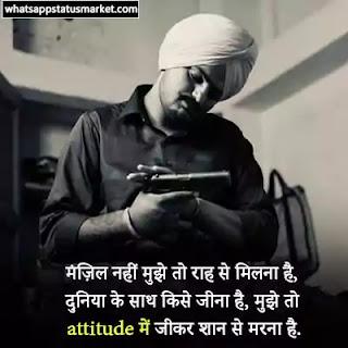 desi girl attitude status photo