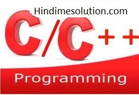 function ek small program hoita hai . function एक self- contained program सेगमेंट है जो की विशिस्ट ( specific ) कार्य करता है . function program में इसलिए banaye जाते है ताकि  program के किसी भी block को बार – बार लिखने की बजाये use call किया जा सके . जैसे की हमें कही पर add function की need हुई तो हम फिर से कोड लिखने की बजाये add() function को call करेंगे .