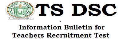 TS DSC,Information Bulletin, Booklet