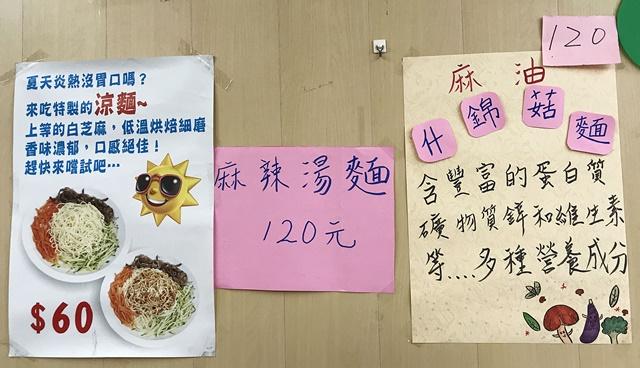 苔珍素食餐坊菜單~宜蘭素食、礁溪素食