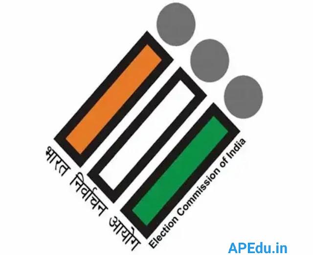 Election Commission clarification on eligibility for MPTC and JDPTC nominations.