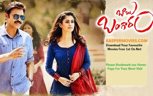 Babu Bangaram Telugu Movie Download HD 720p