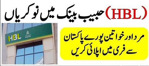 2 Latest Bank Jobs In Pakistan 2021 - Bank Jobs In Pakistan For Fresh Graduates