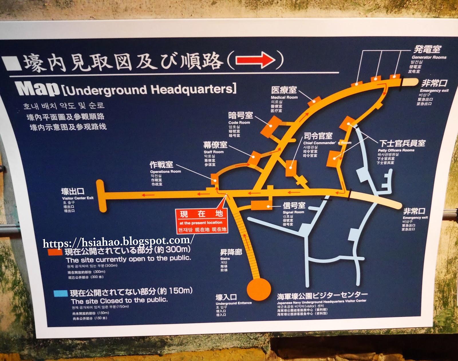 沖繩-那霸-景點-海軍壕公園-舊海軍司令部壕-自由行-旅遊-Okinawa-Naha-kaigungou