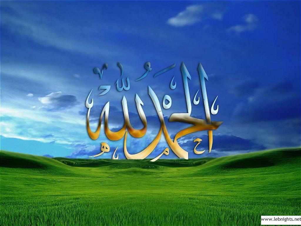 Gambargambar wallpaper islam Terbaru Lengkap  Informasi