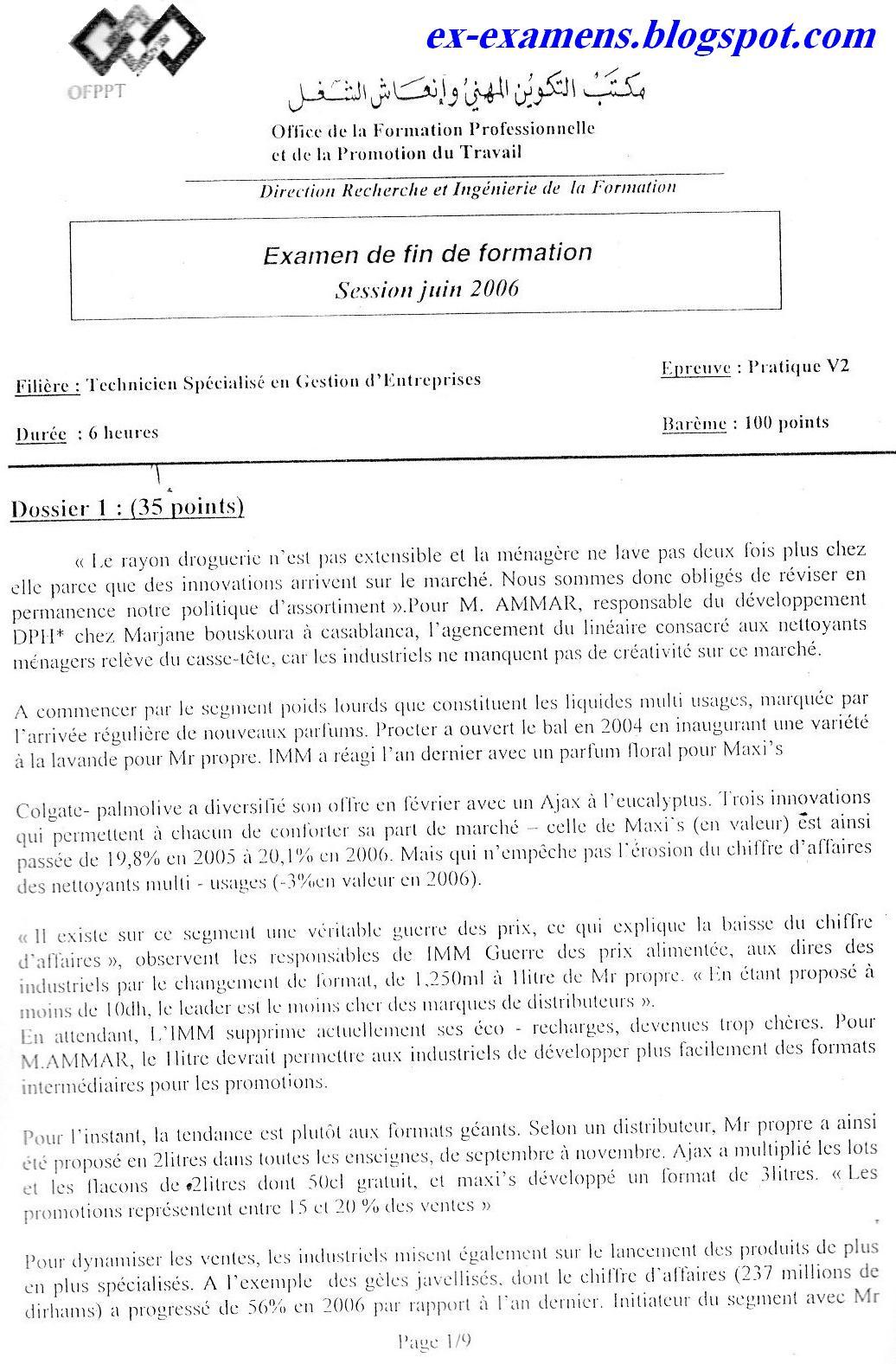 FORMATION FIN EXAMEN TÉLÉCHARGER DE TSGE DE