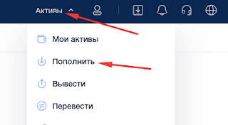 как перевести с binance на okex