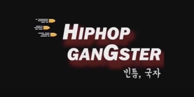 BIN TUEM - HIPHOP GANGSTER (MUSIC VIDEO)