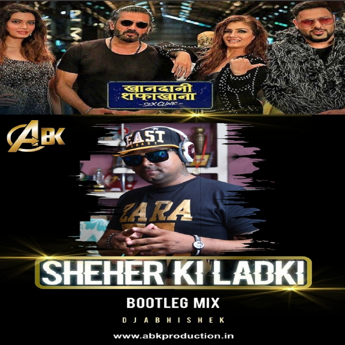 Sheher Ki Ladki (Remix) ABK Production)