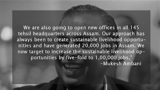 Reliance to create 80,000 jobs in the state Assam - SilcharLive