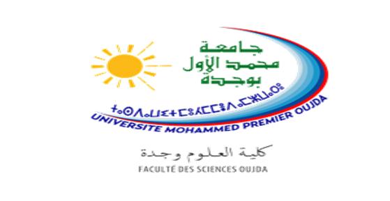 كلية العلوم وجدة مباراة ولوج سلك الإجازة في التربية 2019-2020