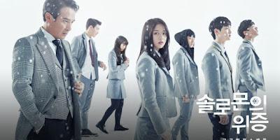 Senarai Pelakon Drama Korea Solomon's Perjury