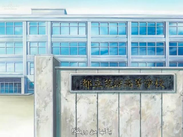 جميع حلقات انمى تاريخ التلميذ الأقوى كينتشى Shijou Saikyou no Deshi Kenichi 720P مترجم Shijou Saikyou no Deshi Kenichi كامل اون لاين تحميل و مشاهدة جودة خارقة عالية بحجم صغير على عدة سيرفرات HD x265 تاريخ التلميذ الأقوى كينتشى HD