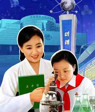 DPRK Poster on Education