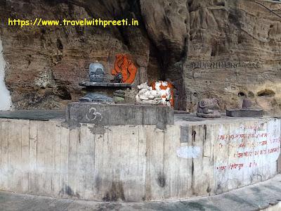 बड़ा महादेव मंदिर -- पचमढ़ी की खूबसूरत वादियों में स्थित भोलेनाथ का मंदिर