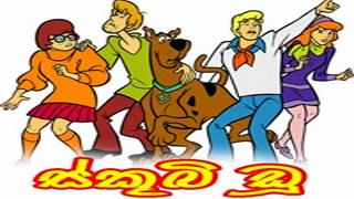 Scooby-Doo 52